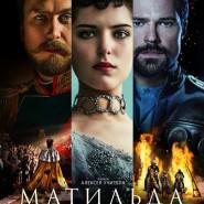 Kino rosyjskie: Matylda