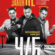 Kino rosyjskie: Czarno-biały
