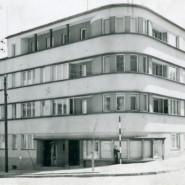 """""""Znamy się! Detal w architekturze"""" - wirtualny spacer po ulicy Słupeckiej."""