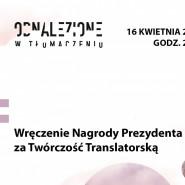 Wręczenie Nagrody Prezydenta Miasta Gdańska za Twórczość Translatorską