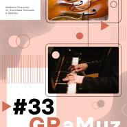 GRaMuz #33 | Od duetu do kwartetu: Katedra Kameralistyki