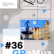GRaMuz #36   Koncert kompozytorski pedagogów Katedry Kompozycji