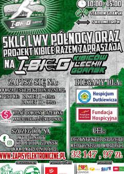 I Charytatywny Bieg Kibiców Lechii Gdańsk