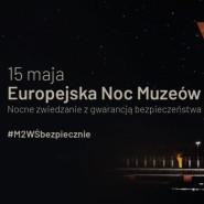 Noc Muzeów w Muzeum II Wojny Światowej