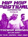Hip Hop Festival 3Miasto by Fresh N Dope #6