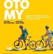 Kino Konesera: Oto My