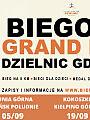 Biegowe GP Dzielnic Gdańska - etap 4