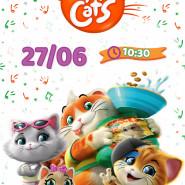 Filmowe Poranki: 44 Koty, cz. 4
