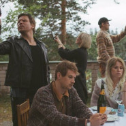 W co grają ludzie - Kino Letnie w Orłowie