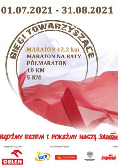 ORLEN e- Maraton