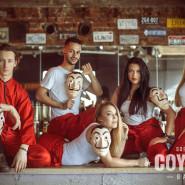 La Casa de Papel in Coyote - DJ C-Tite