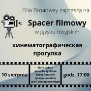 Spacer filmowy w języku rosyjskim | Кине