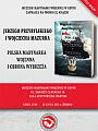 """Promocja książki """"Polska Marynarka Wojenna i Obrona Wybrzeża"""""""