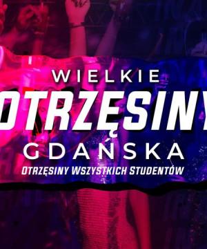 Wielkie Otrzęsiny Gdańska