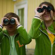 Kino Dzielnicowe Dąbrowa: Biuro detektywistyczne