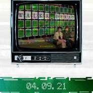 Walka Dekad - 80s vs 90s - Fortuna // 04.09 // WR