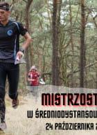 Mistrzostwa Gdańska w średniodystansowym BnO