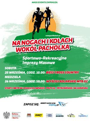 Na nogach i kołach wokół Pachołka - Gdańsk Oliwa, 25 - 26 września 2021