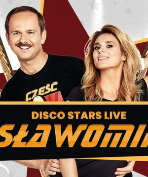 Sławomir Na Morzu: Stena Line - Disco Star's Live