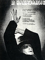 Kino rosyjskie: Zbrodnia i kara