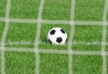 <b>Piłka Nożna: Arka - Lignomat  5:1</b>
