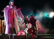 Spotkać Prospera -