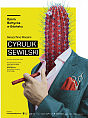 Cyrulik sewilski - live streaming