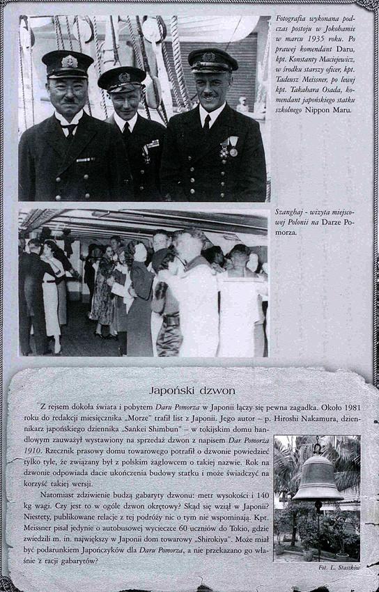 """Fragment z książki """"Fregata Dar Pomorza"""" Marka Twardowskiego, opisująca dzwon."""