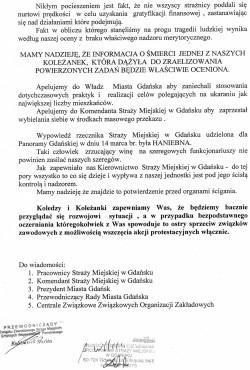 Druga część oświadczenia strażników miejskich.