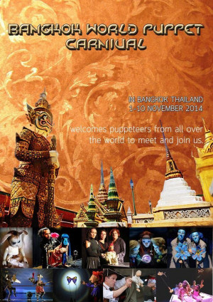 Festiwal World Puppet Carnival, jak sama nazwa wskazuje, to prawdziwy karnawał teatrów lalkowych.