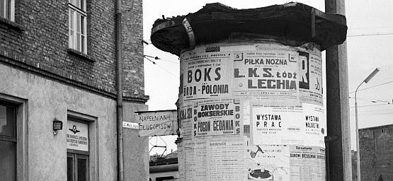 Lechia toczy boje z ŁKS-em od lat, ale głownie na piłkarskiej murawie, a nie przy zielonym stoliku. Na zdjęciu plakat zapraszający na mecz obu zespołów w 1959 roku.