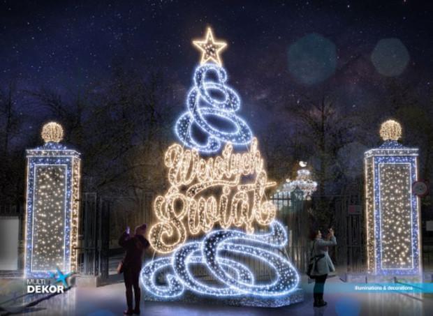 Świąteczne iluminacje na terenie parku Oliwskiego, które rozbłysną 17 grudnia.