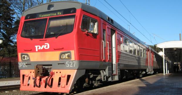 Podróż z Trójmiasta do Kaliningradu ma trwać niespełna pięć godzin i będzie wymagała od pasażerów przesiadki.