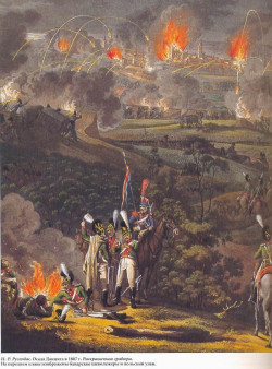 Oblężenie Gdańska na tej samej rycinie, umieszczonej na rosyjskiej...