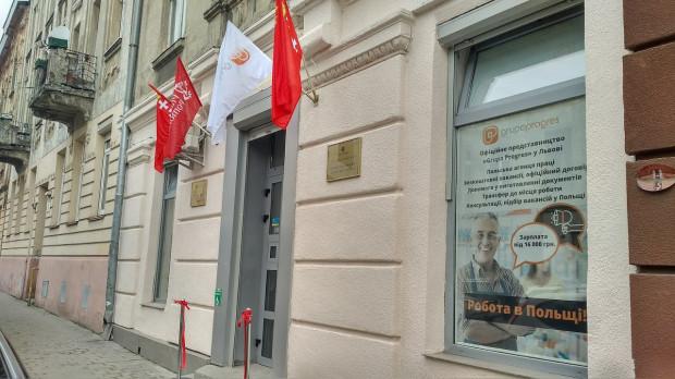 Otwarty we wtorek punkt informacyjny Pracodawców Pomorza we Lwowie ma służyć informacją tym Ukraińcom, którzy rozważają wyjazd do pracy w Polsce, a przede wszystkim do Trójmiasta.