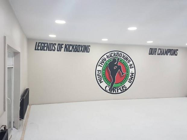 Wyremontowana sala do treningów w Corpus Gym.