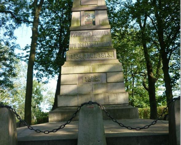 Pomnik żołnierzy rosyjskich poległych w walkach o Gdańsk w XVIII i XIX wieku.