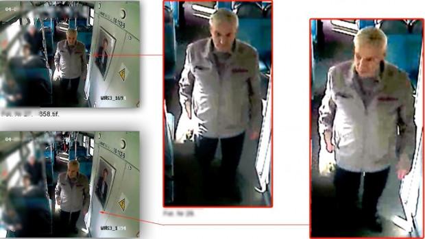 Prokuratura i policja poszukują widocznego na zdjęciu mężczyznę w związku z namalowaniem na peronie swastyki.