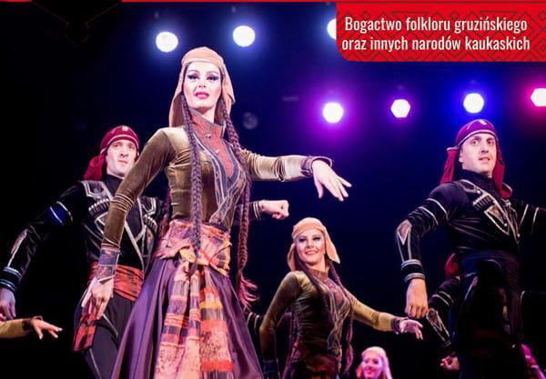 Zespół współpracował i występował z największymi gwiazdami tradycyjnej sztuki w swoim kraju.
