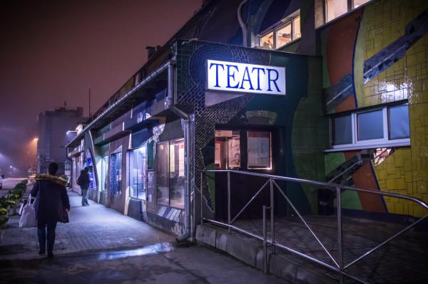 Teatr Miejski w Gdyni dostał największą zwyżkę dotacji podmiotowej ze wszystkich trójmiejskich teatrów. Miasto Gdynia dołożyło 370 tys. zł na jego funkcjonowanie, a cała dotacja wyniosła ponad 6,5 mln zł.