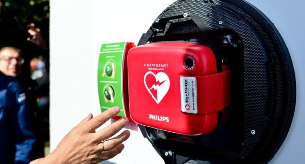 Jeden z projektów, nad którym będzie trwała dyskusja, dotyczy sieci defibrylatorów w mieście.
