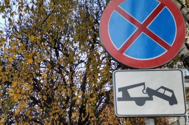 Kłótnia rozpoczęła się od tego, że jeden z mieszkańców zwrócił uwagę, że 28-latek zaparkował na miejscu, gdzie nie można się zatrzymywać.