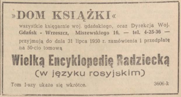 """Wybór reklam """"Domu Książki"""" publikowanych na łamach """"Dziennika Bałtyckiego"""" w latach 1950-1974 (bibliotekacyfrowa.eu)"""