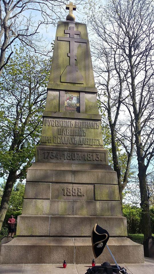 Pomnik Rosjan poległych w walkach o Gdańsk 1734, 1807, 1813.