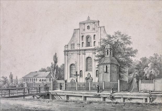 Kościół jezuitów pw. św. Igancego w Starych Szkotach, rysunek z połowy XIX w.