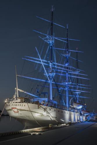 """Statek-muzeum """"Dar Pomorza"""""""
