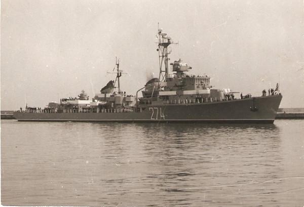 ORP Wicher (II).