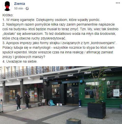Klub Ziemia poinformował, że plac przed lokalem przy Jaśkowej Dolinie został już posprzątany.