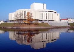 Mieszkańcy Trójmiasta już teraz mogą sprawdzać, jak wygląda repertuar np. Opery Nova w Bydgoszczy.