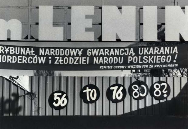 Zdjęcia z grudnia 1981 r., tuż po wprowadzeniu Stanu Wojennego.